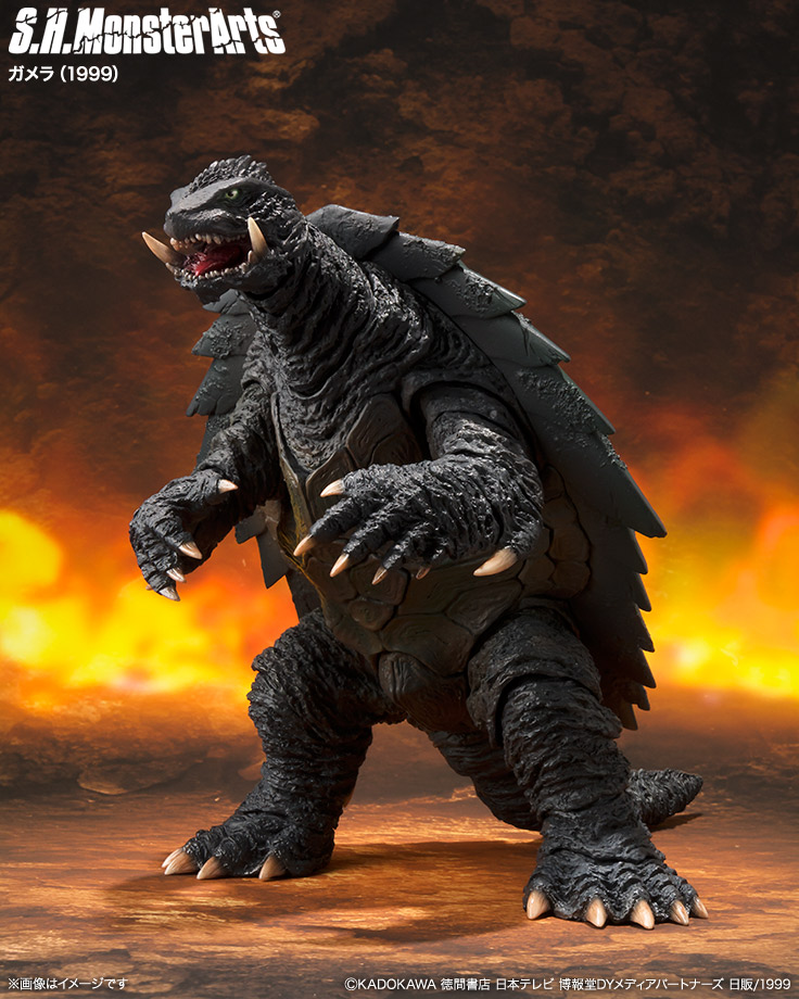 Collectibles Gamera - Kaiju Battle